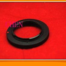 M42-M4/3 объектив адаптер кольцо специальный микро-одиночный для M43 интерфейс с 6 мм m42-m43 толщина кольца