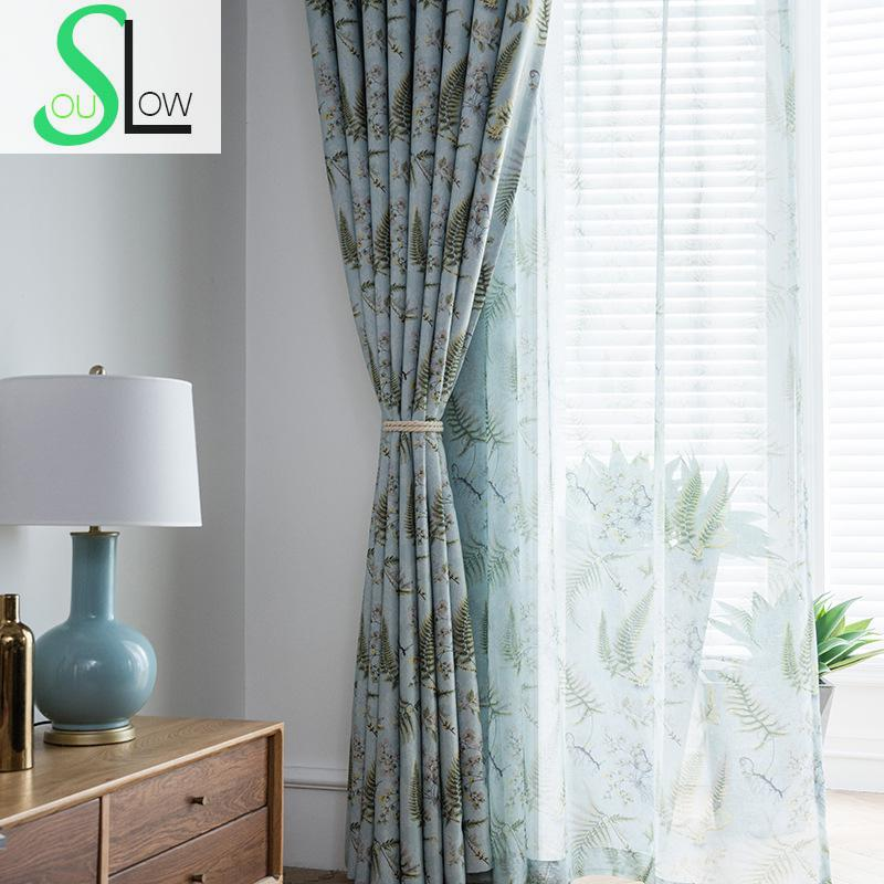 Slow Soul Simple Modern European Curtain Black Silk
