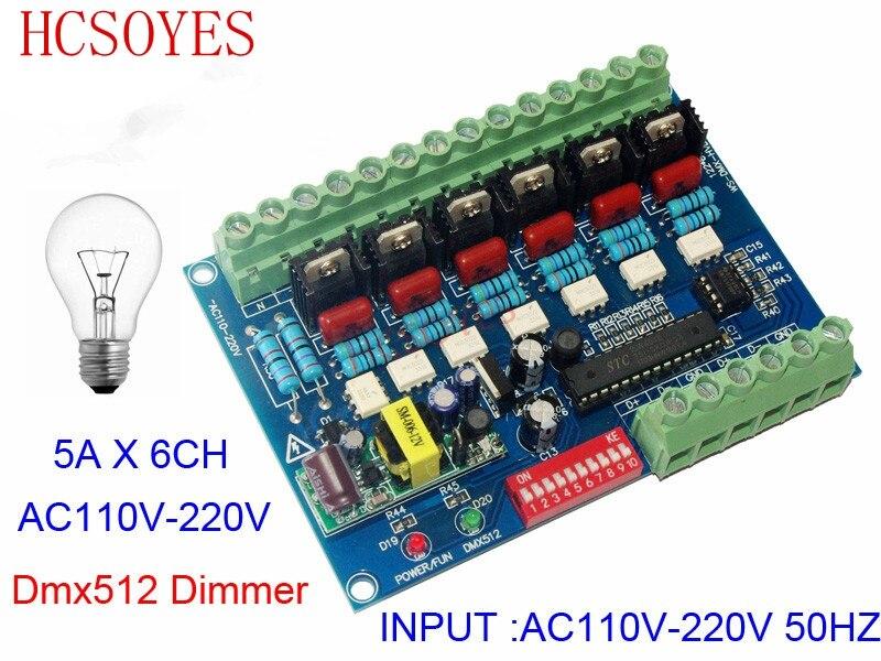 6 channels 110V 220V AC High voltage 50HZ Dimmer 6CH DMX512 5A CH LED Decoder DMX