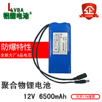 12 v 리튬 배터리 12 v 6500 mah 폴리머 리튬 배터리 오디오 led 가로등 크세논 램프 전원 공급 장치 디지털 배터리 가전제품 -