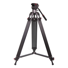 DHL PROGO JY0508B JY-0508B 6KG height 185cm  Professional  Video Tripod/Dslr VIDEO Tripod Fluid Head Damping for video wholesale