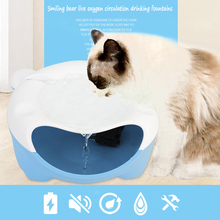 Automático pequeño perro gato mascota fuente de agua fuente silenciador dispensador de agua eléctrico carbón de leña taza de bebida automática vaso taza