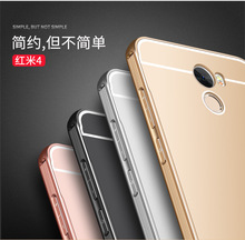 Fundas Xiaomi Redmi 4 чехол для телефона Redmi 4 Xiaomi Redmi 4 Pro премьер алюминиевая рама + PC чехол крышка Капа телефон Сумки