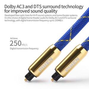 Image 5 - Cyfrowy optyczny kabel Audio SPDIF koncentryczny przewód AUX do 250 mb/s do wzmacniacza ODTWARZACZ DVD kina domowego Blu ray Player