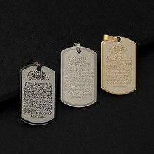 Zemo alcorão islâmico árabe pingente colar corrente 316l aço inoxidável longo allah colar ouro/aço/preto muçulmano jóias