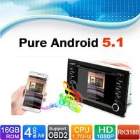 Android 5.1 Системы, 16 ГБ flash, 4 ядра, HD 1024x600, автомобиль Радио GPS навигации для Audi A4 (2002 2008.9)