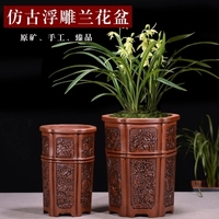 Purple Sand Flower Pot Antique Embossed Orchid Chinese style Classical Bonsai Potted Bamboo Pots Ceramic Orchid ZiSha Pot
