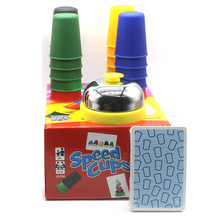 Classic Speed Cups Game