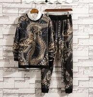 Sinicism Store Dragon Tracksuit Men Sets 2018 Mens Hiphop Black Hoodies Sweatshirts Male Fashions Joggers Autumn Sweatsuit 5XL