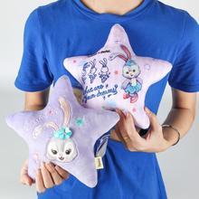 Cute Stellalou Push Toys Cartoon Rabbit Doll Stuffed Plush T