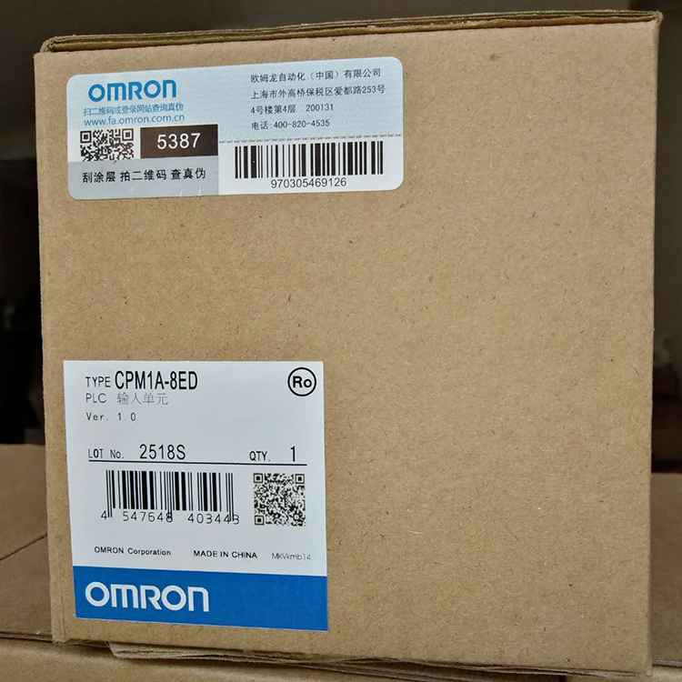 / OMRON Extended Unit Relay PLC Module CP1W-16ER Quality Guarantee for One Year/ OMRON Extended Unit Relay PLC Module CP1W-16ER Quality Guarantee for One Year
