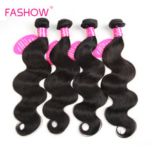 Fashow Hair Brazilian Body Wave 4 Bundles Human Hair Extensions Natural Color Double Weft 10 12 14 16 18 20 22 24 26 28 Inches(China)