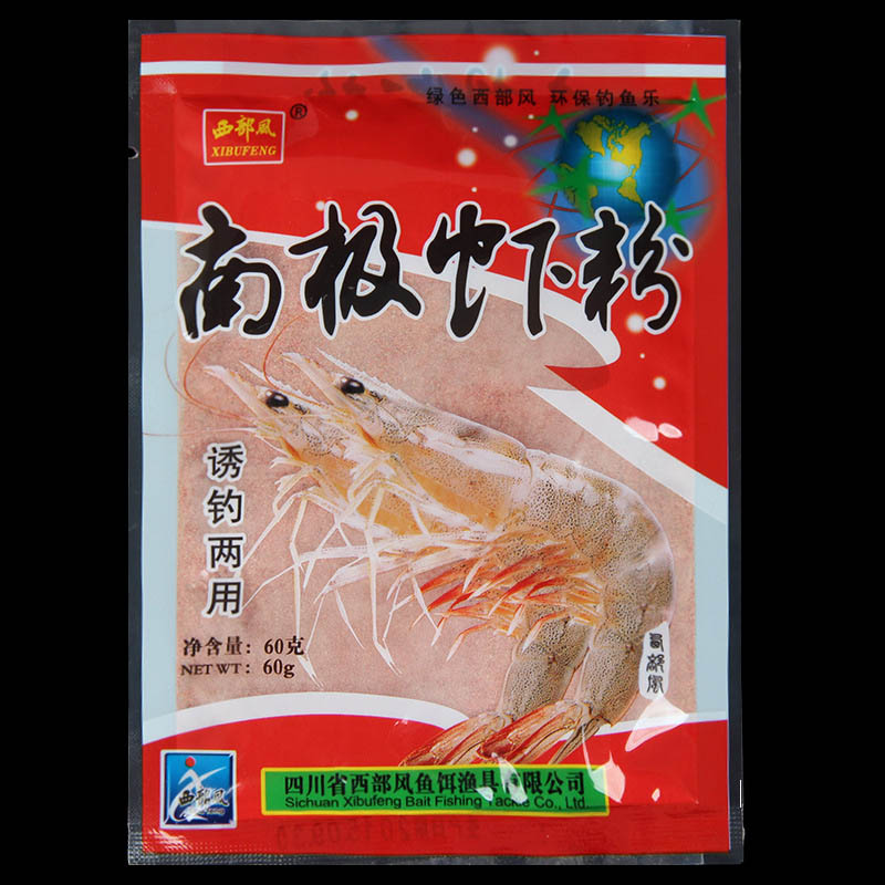 Bait Additive Shrimp-Krill-Powder Herabuna Carp Fishing Wholesale for Dough JC Attractant-Bags