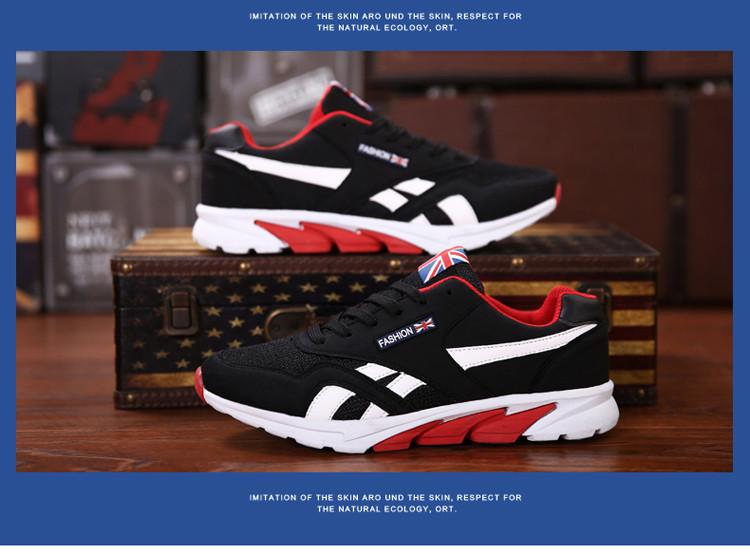 jordan shoes C11