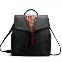 Китайский Национальный стиль из натуральной коровьей кожи выгравированы цветок дамы drawstring черный рюкзак Для женщин ручной работы небольшо