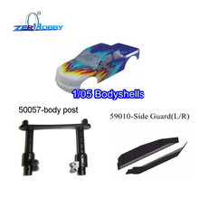 RC CAR SPARE PARTS ACCESSORIES BODY SHELL FOR HSP SKELETON 1/5 GAS MONSTER TRUCK MODEL 94050