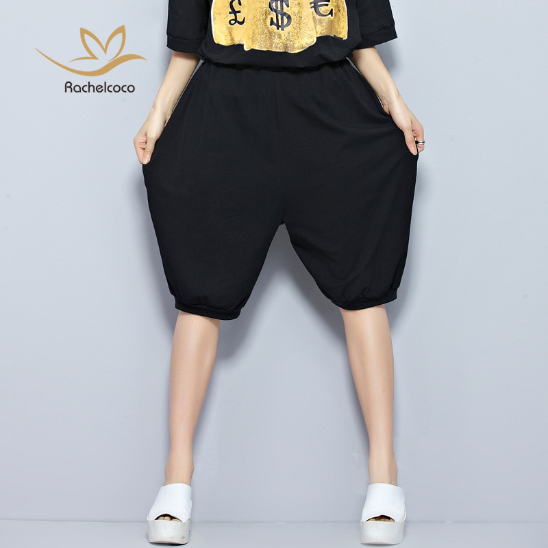 Large Size 2016 New Women Stretch Street Style Leisure Baggy Hip Hop Casual Loose Harem Pants Black Trousers Hot Sale