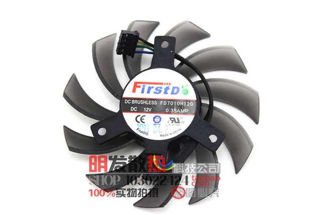 New 1G 2G HD7850 platinum version of the dual fan temperature FD7010H12S
