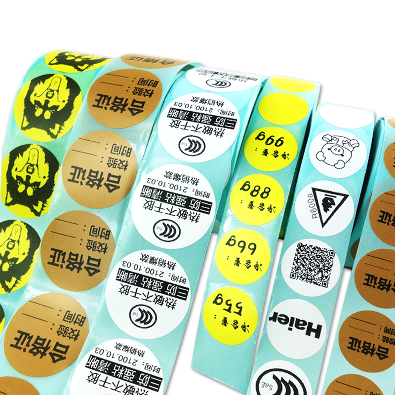 blank on color round label stickers printing customize logo letters 500pcs