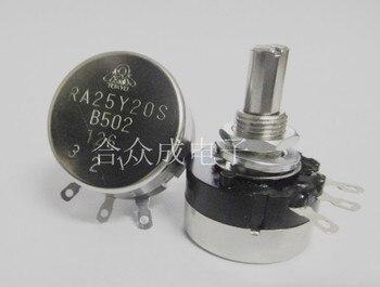[VK]RA25 RA25Y RA25Y20S RA25Y20S B502  RA25Y20SB502 TOCOS single round  original 5pcs/lot (Motor Driver)