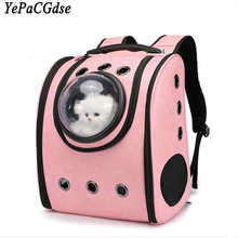 New PU pet space capsule dog storage backpack portable breathable out of the cat bag supplies