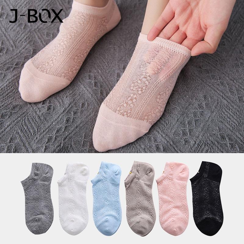 5-10 pairs Men Invisible socks Cotton Comfy Breathable Silica gel non-slip socks