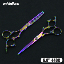 5.5/6 univinlions pink razor cut hairdressing scissors professional hair barber shop supplies thinning rainbow shears
