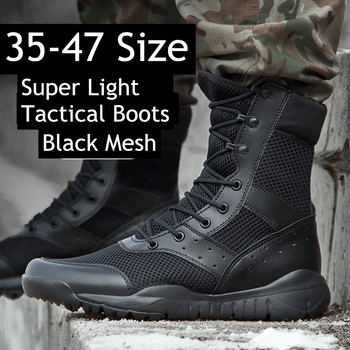 Summer Outdoor Sports Breathable Combat Boots Army Fans Training Mesh Lightweight Military Boot Climbing Hunting High Top Shoes 1