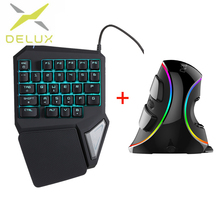 Delux gaming keyboard t9 pro Vertical Gaming Mouse M618 mini keyboard 7 Color Backlit mouse 800