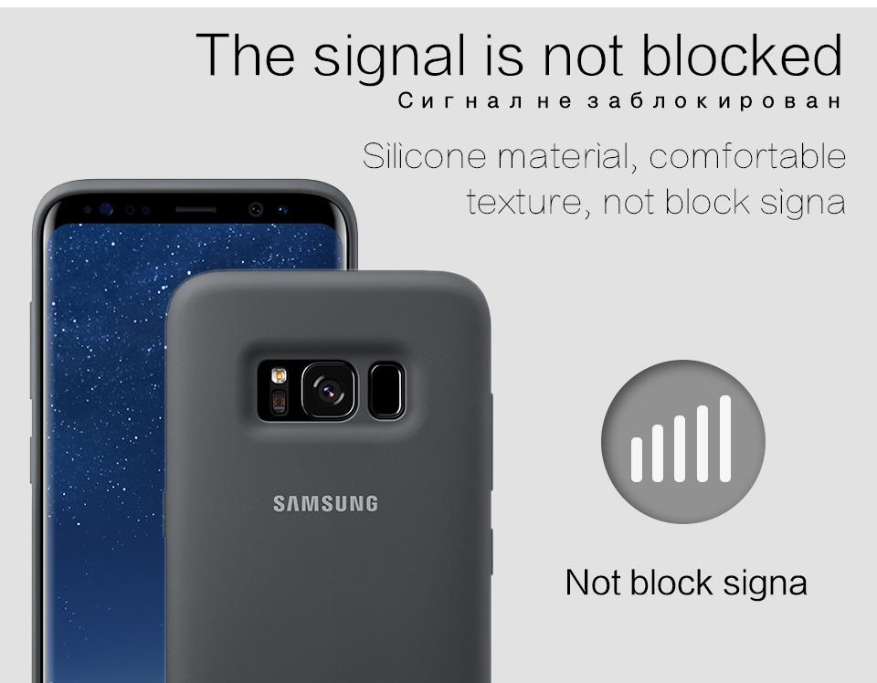samsung s8 plus case cover silicon