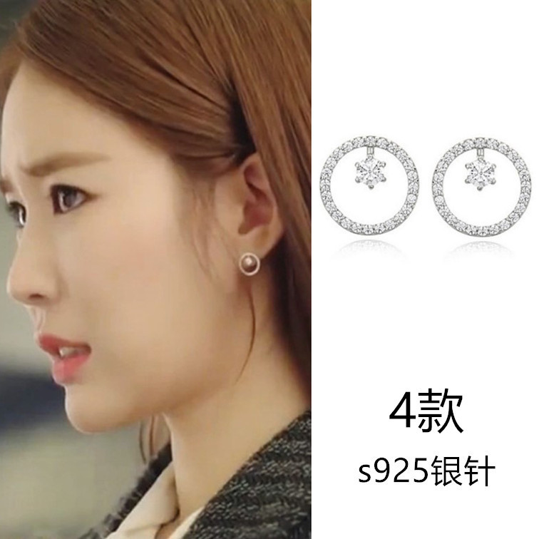 US $13 99 |Korean Drama Touch Your Heart Yoo In Na Earrings 925 Silver  Needle-in Drop Earrings from Jewelry & Accessories on Aliexpress com |  Alibaba