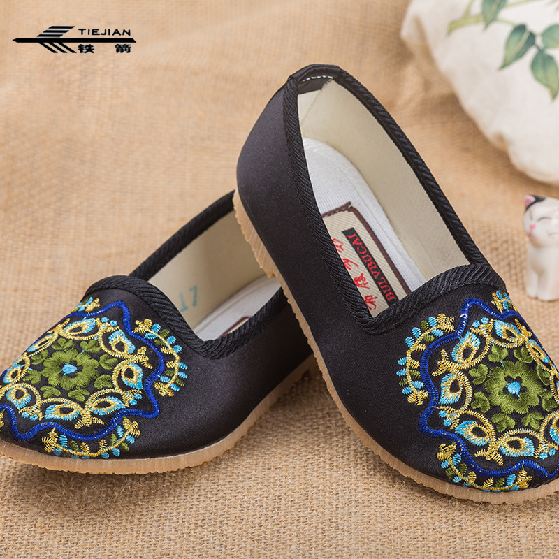 Kids Flat Shoes /2018 New Style Boys Sneakers Shoes /Embroidery Sport Sneakers Children Shoes