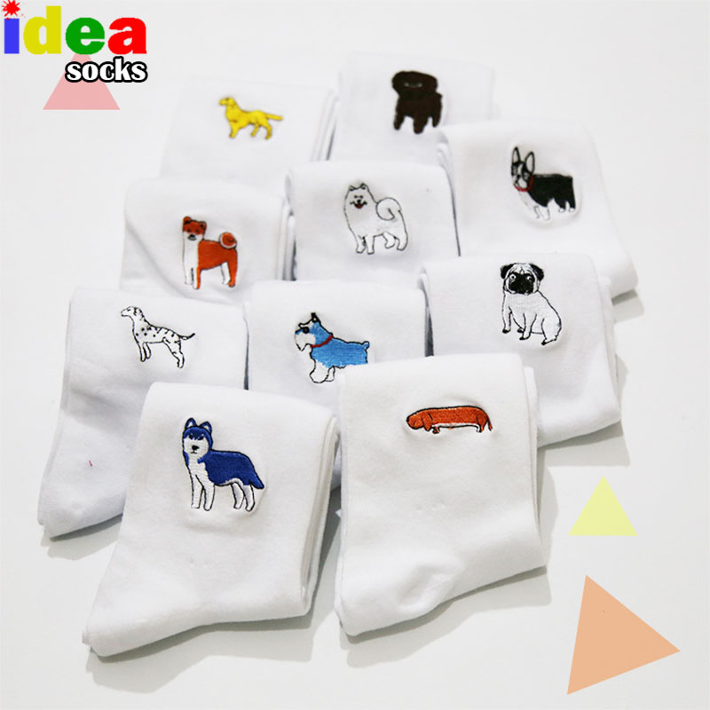 Cute Animal Husky Embroidery Women Cotton White Socks Lovely Dog Jacquard Female Pure Color Socks Funny Kawaii Pug Meias Soks