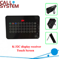 Электронный номер вызова монитор K-32C показать 32 группы чисел один раз