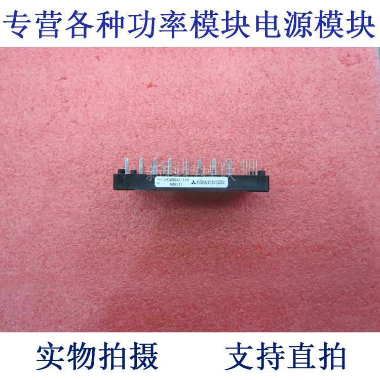 CM30AD42-12H 30A600V variable frequency speed control module