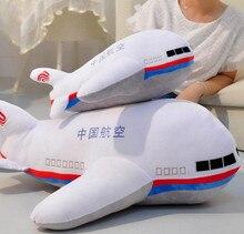 55 см самолет плюшевые игрушки кукла модель самолета мягкие, самолет подушка плюшевые куклы