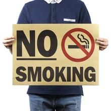 Нет предупреждение о запрете курения Винтаж крафт Бумага классический постер фильма школьная Декор стены офиса Декор в стиле ретро школьная печатает