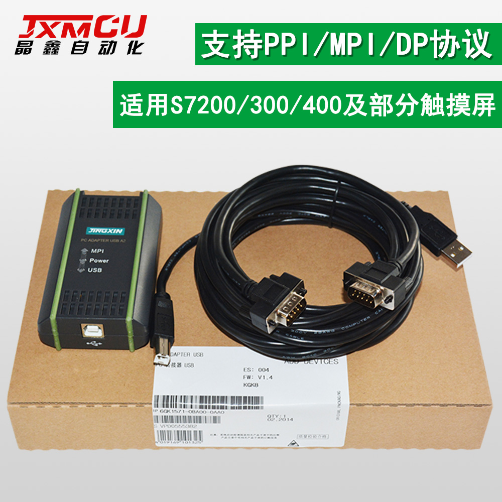 S7300 Download Line 6GK1571-0BA00-0AA0 S7300 Programming Line