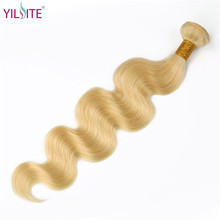 YILITE 1/3/4 613 Blonde Hair Extensions Malaysian Hair Weave Bundles Body Wave Remy 100% Human Hair Weaving 22 24 26 28 30 Inch все цены
