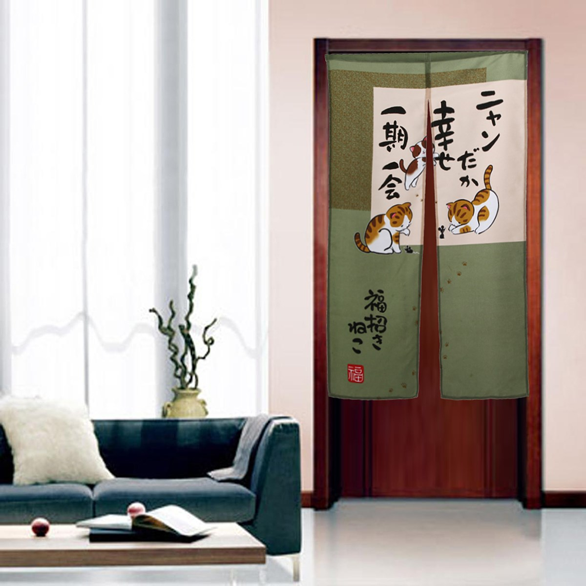 150cm X 85cm Hotel Bathroom Kitchen Decor Japanese Doorway Curtain Playing  Fun Kitten Cloth Polyester Fiber