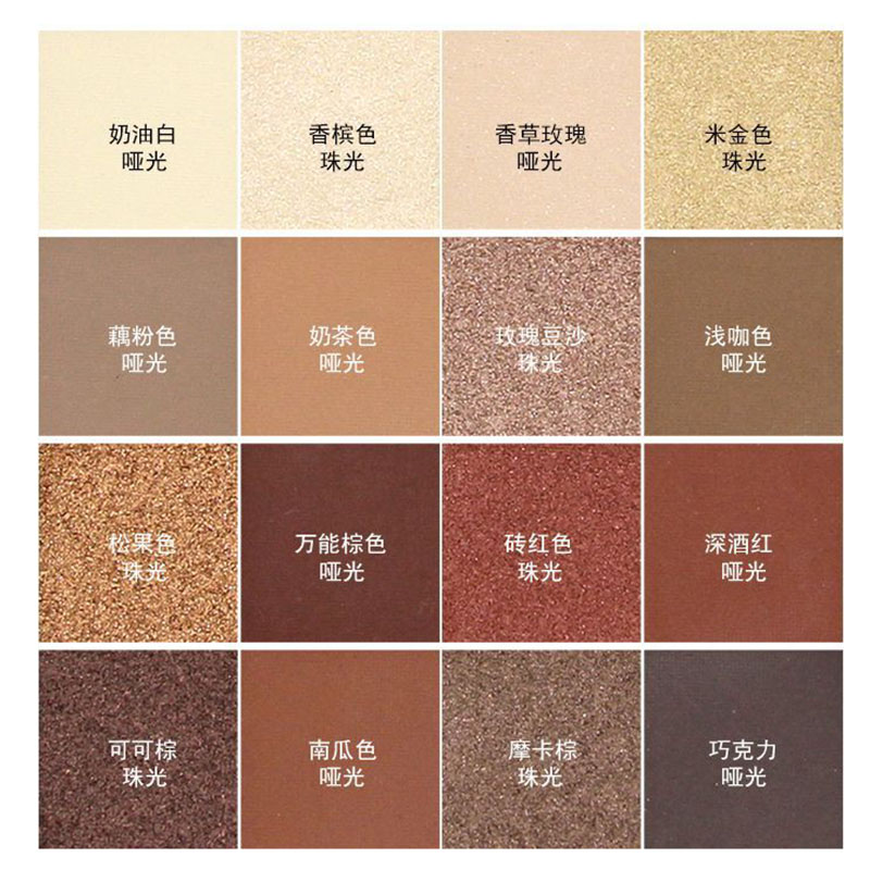 16 Color Eyeshadow Marble Dish Eye Makeup Waterproof Mineral Powder Shimmer Eye Shadow Make up Palette Cosmetics For Women 4