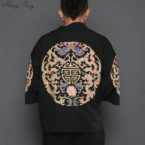 Kimono cardigan men traditional japanese mens clothing yukata japan kimono men samurai clothing haori male V1281 Karachi