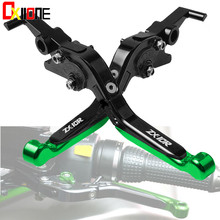 CNC Motorcycle Brakes Clutch Levers For KAWASAKI ZX10R 2006-2015 2011 2012  Motorcross Accessories Adjustable Folding