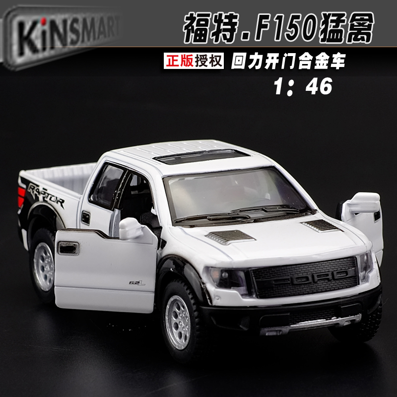 1:46 scale High simulation alloy model car,Ford F150 Raptor Pickup,quality toy models,free shipping