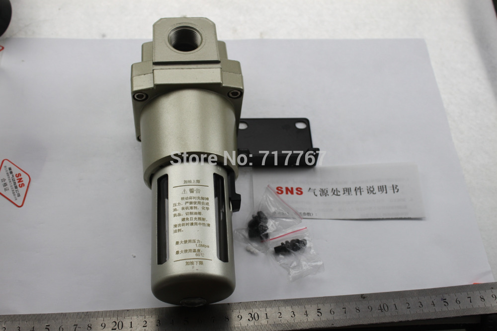 SNS lubricator pneumatic components  AL5000-10 1'' BSPT water separator air source processor smc type pneumatic air lubricator al5000 06