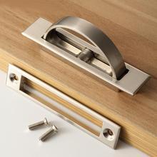 Flush Door Pulls Noha Handleless Locks And Invisible Flush Pulls