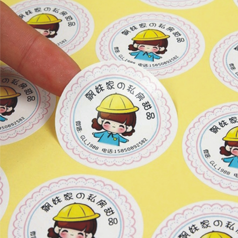 Custom design gloss adhesive paper label common packaging stickers full color printing waterproof stickers with your design freeCustom design gloss adhesive paper label common packaging stickers full color printing waterproof stickers with your design free