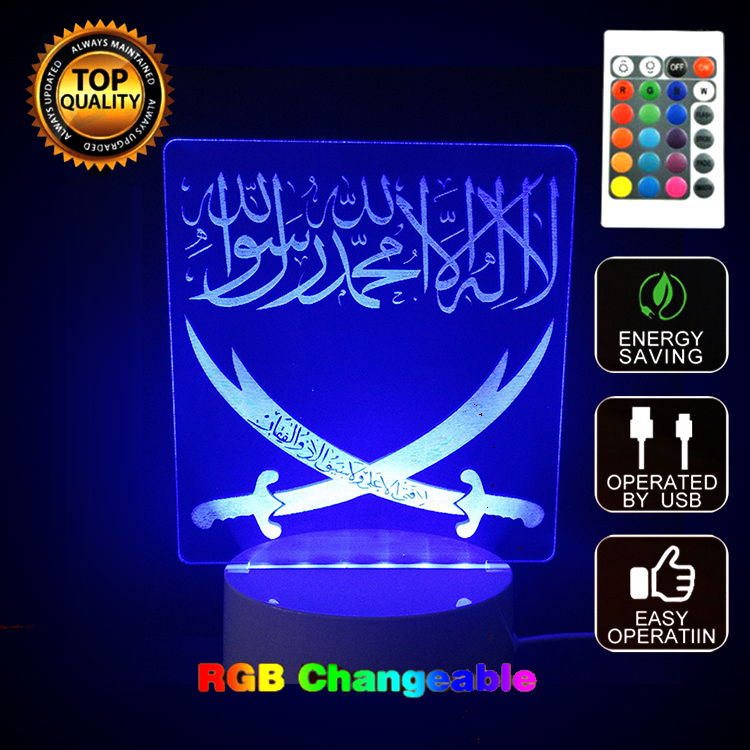 3D Customize Allah Lights Lamp Light Acrylic Colorful Islamic Muhammad USB LED Desk Lamp Night Light Allah For Believers Bedroom