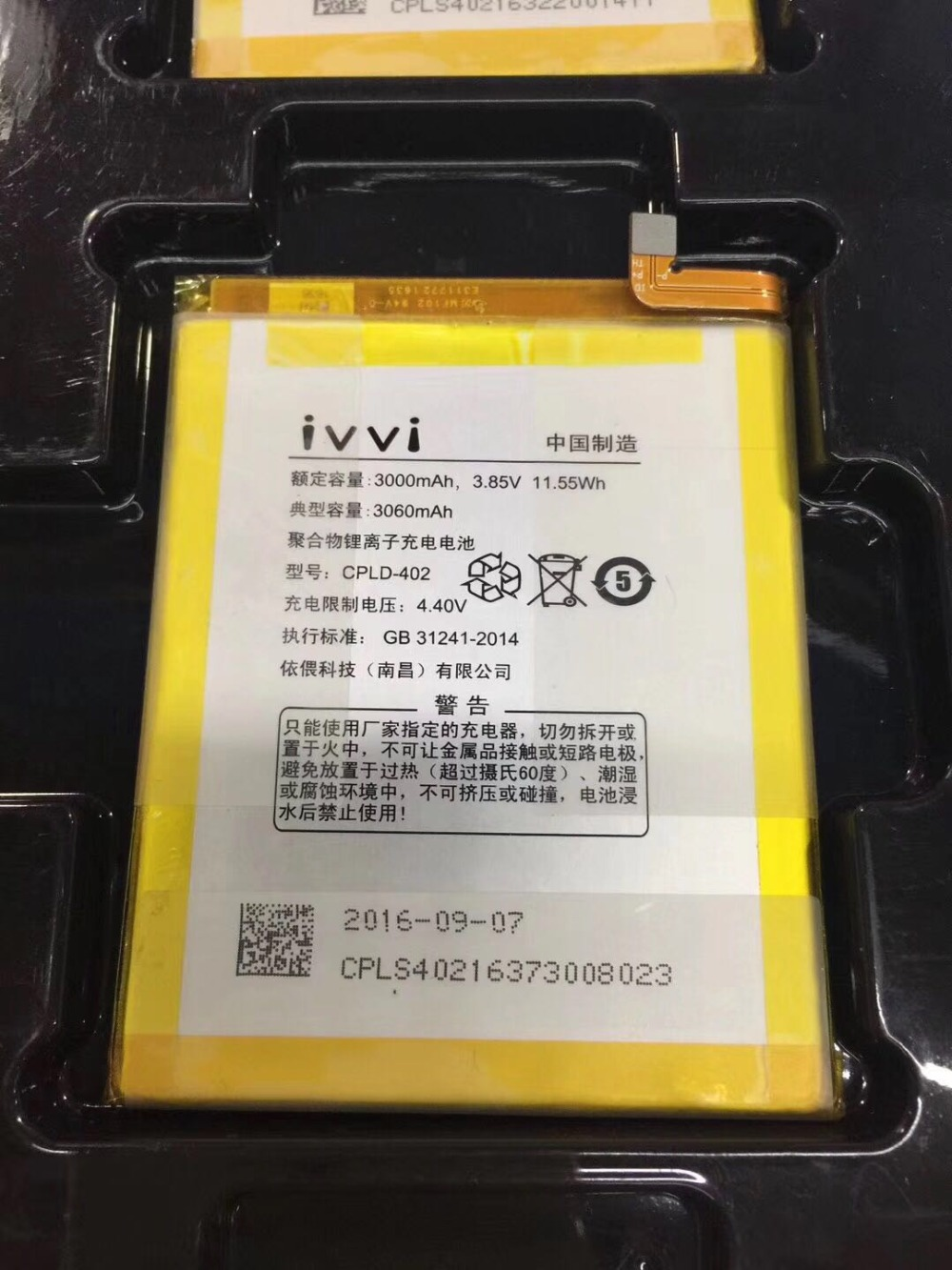 3000mAh CPLD 402 Replacement Battery For Coolpad ivvi K5 ivvi i3P 02 i3Play Naked eye 3D Li ion bateria Li Polymer Batterie in Mobile Phone Batteries from Cellphones Telecommunications