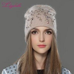 Image 1 - Liliyabaihe feminino outono e inverno chapéu angora malha skullies gorros boné clássico cor diamante decoração chapéus para meninas